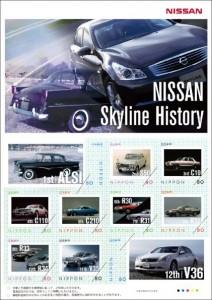 Nissan_1264995915